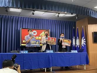 陳柏惟罷免案》挺陳柏惟音樂會晚間登場 國民黨質疑拿文化部預算