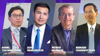 2021「Yahoo全球市場高峰會」將登場 富邦董座蔡明忠為首位台灣代表