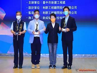 盧秀燕表揚肯定公共工程獎獲獎團隊