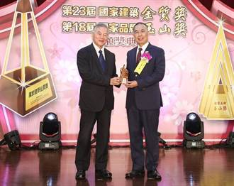 中油獲國家品牌玉山獎共八大獎 「95無鉛汽油」、「智慧綠能加油站」得首獎
