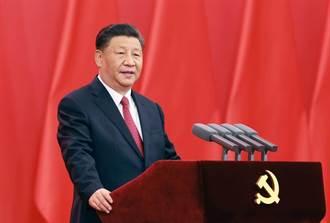 習近平25日發表北京入聯50周年談話  料將涉台
