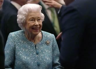 突然取消訪問行程 英女王驚傳住院