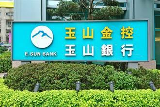 《金融》玉山銀申設胡志明市辦事處 金管會核准