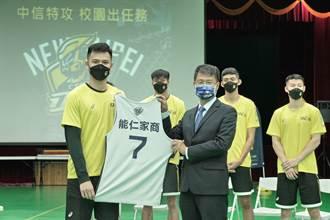 T1聯盟》中信特攻造訪能仁 謝亞軒期許學弟HBL奪冠