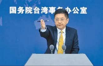 拜登承諾防衛台灣 國台辦:台灣問題純屬中國內政 不容任何外來干涉