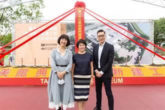 台灣能輸出藝術界的《魷魚遊戲》?  北美館館長籲專業升級
