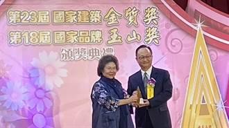臺灣企銀奪國家品牌玉山獎全國首獎