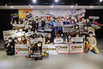 「XRun!體感科技創新大賽」推動運動科技熱潮 以科技助國手訓練更精準