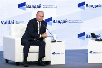 普丁:俄中無意建軍事同盟 陸外交部:不是盟友卻勝似盟友