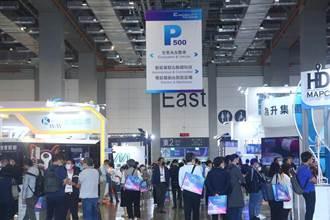 首屆2035 E-Mobility Taiwan落幕 驅動產業跨界交流 成運汽車等電巴採購商機可期
