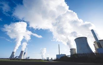 電力、天然氣瘋漲 歐洲能源供應商 恐掀倒閉潮