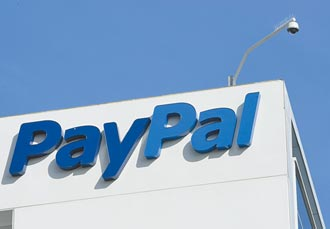 PayPal喊450億美元 娶Pinterest
