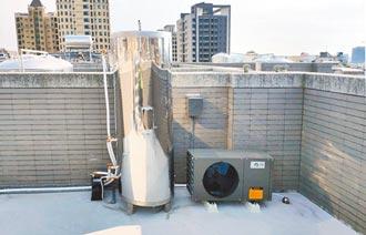 天晴空氣能熱水器 主打安全節能