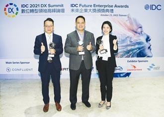 數位轉型受肯定!國泰獲IDC未來企業三大獎