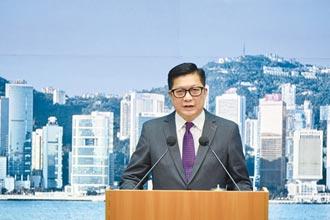 邓炳强:港23条立法 以原草案为起点