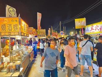 台南11月擬推市場券夜市券 業者有異見