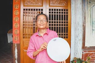 陳香吟組手鼓團 參與社造娛樂鄉親