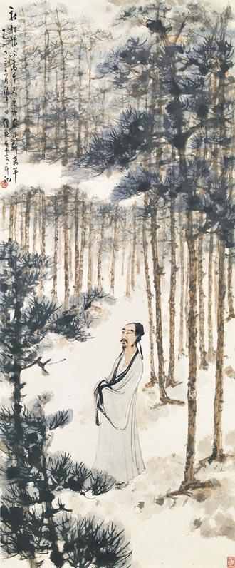 「今古相接」的書寫與閱讀──洪業《杜甫:中國最偉大的詩人》導讀
