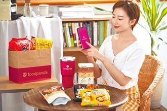 foodpanda歡慶 熊貓超市購物節