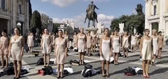影》抗議義大利航空運輸公司 50名失業空姐脫衣畫面曝光