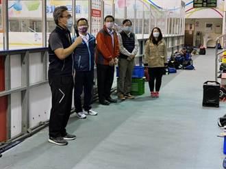 台中市長盃滑冰錦標賽今登場 運動局長勉選手發揮最佳實力