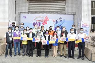 彰化就業博覽會37廠商參與 9成來自在地 薪資最高上看4萬