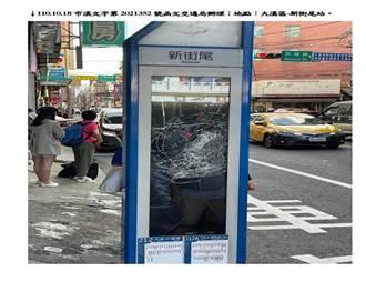 桃園公車站破壞王抓到了!男洩憤弄壞智慧站牌 背後原因令人傻眼