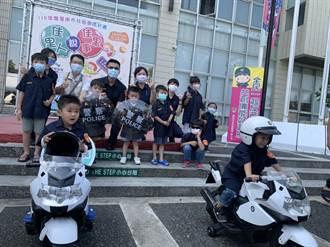 台南佳里購物節 小小警察體驗營受歡迎
