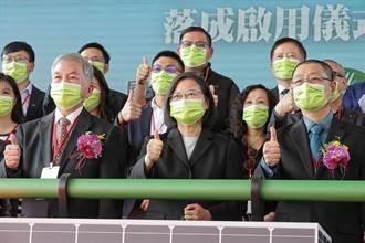 蔡英文:中央地方繼續共同努力 讓台灣綠電發展大步前進