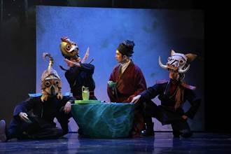 趨勢文學劇場今大東首演 2000民眾齊觀戲
