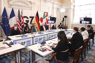 G7國家取得突破性進展 就數位貿易與數據達成共識
