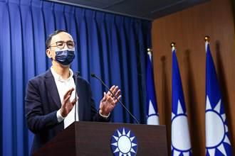 陳柏惟罷免案通過 朱立倫:這是一場在地鄉親、台灣民主的勝利