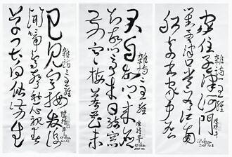 名医诗人陈持平 作品融入疗癒艺术