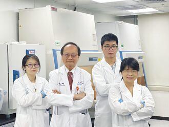 整合免疫細胞治療 深化生技發展
