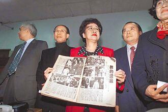 呂秀蓮:美麗島辯護律師 只相信3人