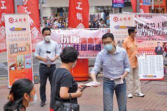 香港特首选举 明年3月27日举行