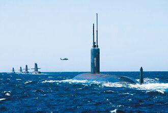 王毅呼籲 維護南太平洋無核區