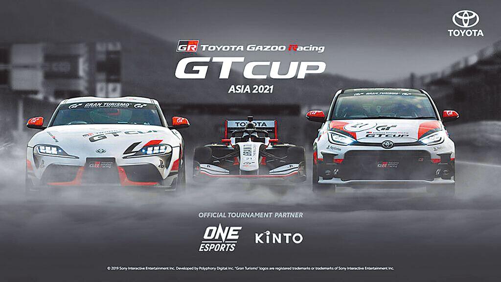 台灣電競好手周翼騰 挺進TGR GT Cup世界盃總決賽