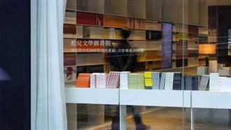 文青保養Aesop舉辦酷兒文學圖書館 讓酷兒故事被聽見