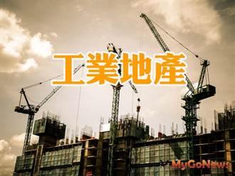 營建署修正工業區開發審議規定