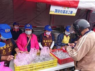 台中大安檳榔心芋屢獲殊榮 頂安社區推食農教育展售會