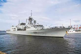 美、加軍艦10月中旬聯合穿越台海 美低調未公布
