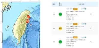 規模6.5!今年最強地震 氣象局曝成因