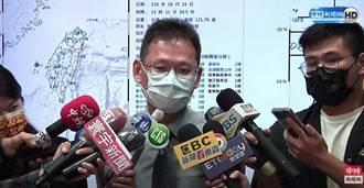 宜蘭隱沒帶30年來最大強震 氣象局揭規模4餘震機率