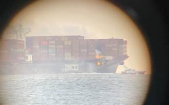 攜逾52噸化學物質 加拿大外海貨櫃船起火釋毒氣