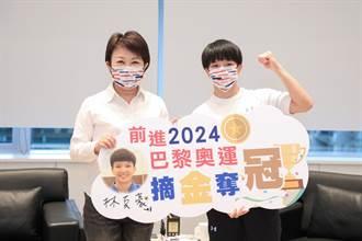 台中推廣女性運動 奧運、帕運好手齊號召