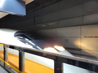 高鐵啟動區間災害告警 16時後全線正常運轉