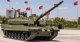 土耳其「阿爾泰」戰車採用韓國引擎 終於確定量產