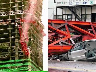 影》高樓施工遇強震有多危險?19年前101樓頂吊臂折斷墜落砸死5人