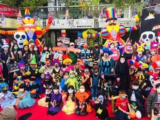 東海國際藝術節今日熱鬧登場 萬聖節歡樂氣氛濃